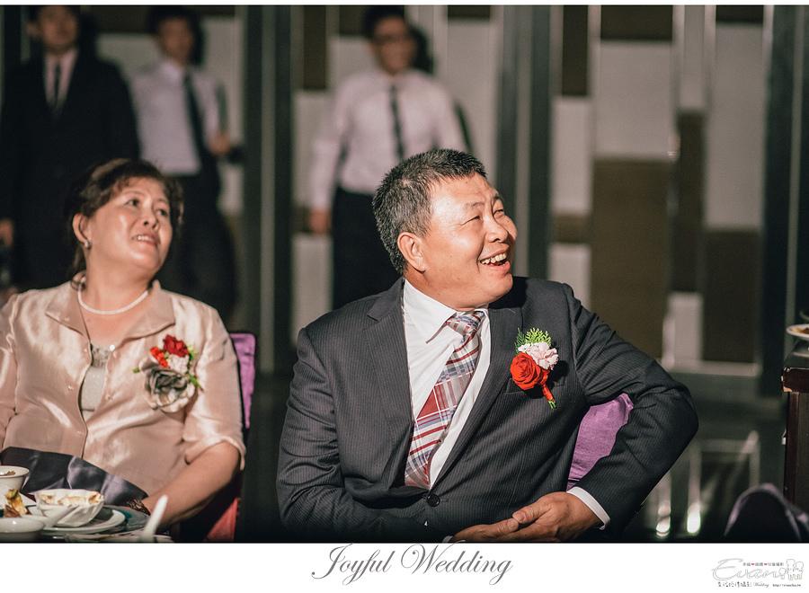 Mason & Vivia 婚禮記錄 _00145