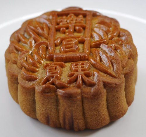 Park Hotel's White Lotus Seed Paste with Macadamia Nuts (Low Sugar) Baked Mooncake