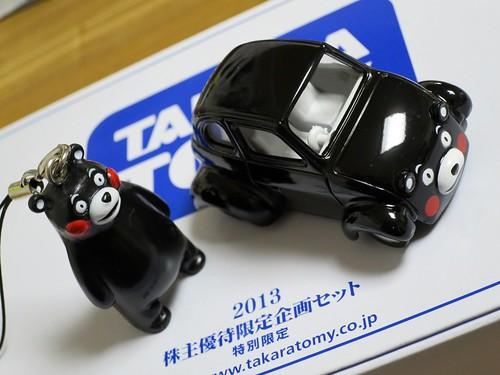 タカラトミー株主優待のくまもんおもちゃ