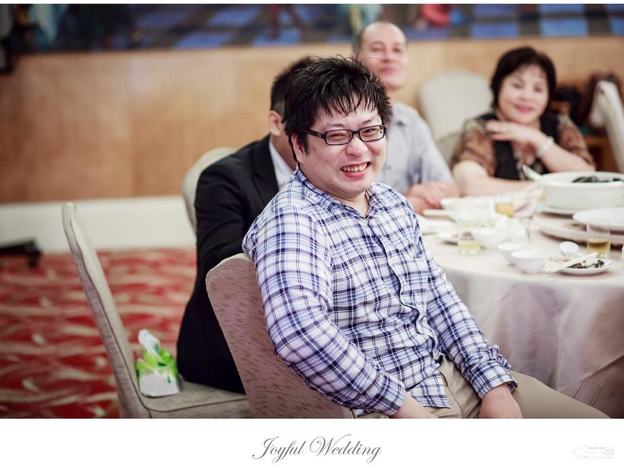 士傑&瑋凌 婚禮記錄_00210