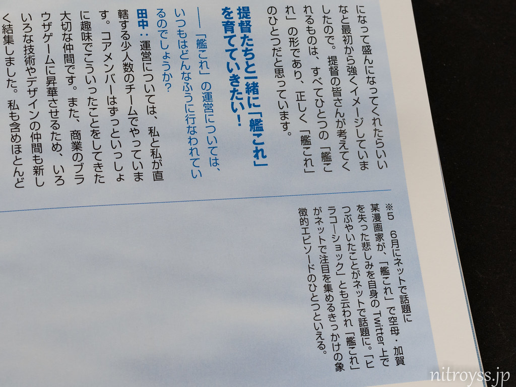 comp201310-012