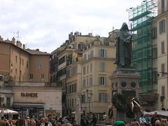 Ρωμη / Roma