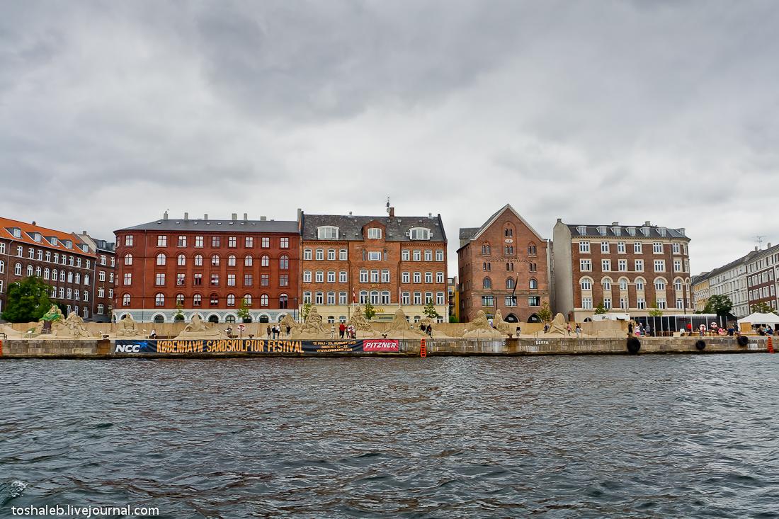 Копенгаген_4-24