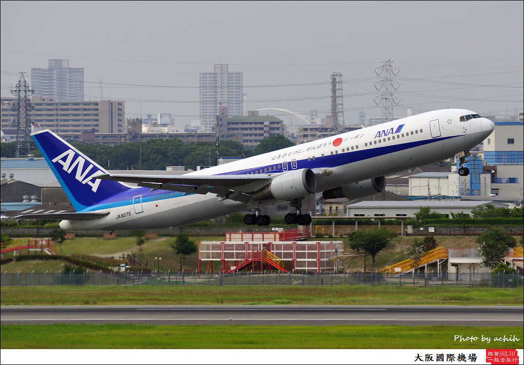 All Nippon Airways - ANA JA8275-001