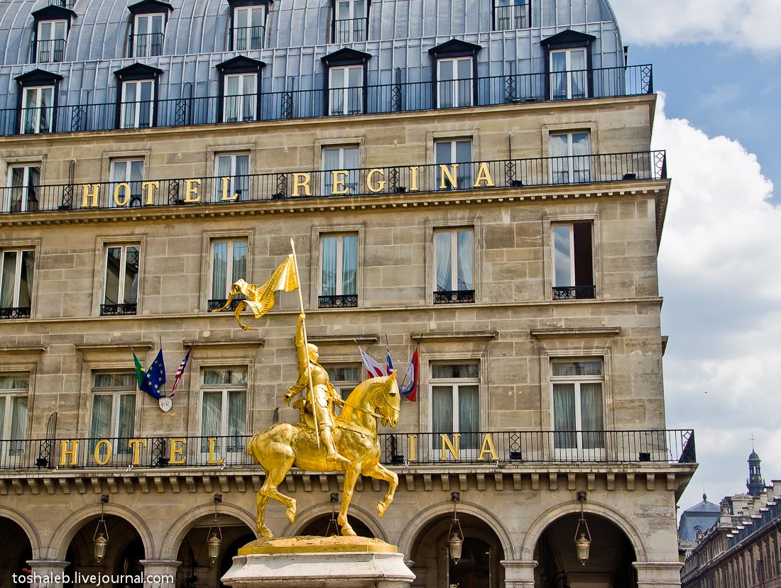 Paris_2-35