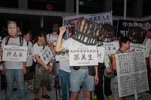 抗議中國政府狂捕異見人士