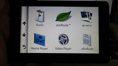 App อื่นๆ บน Garmin Nuvi 3560LM