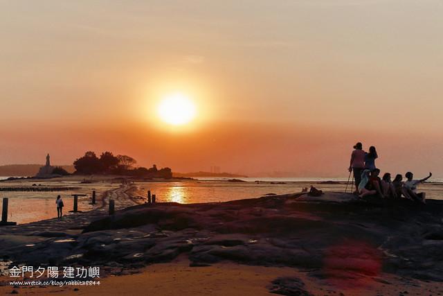 摩西開路-金門夕陽-建功嶼