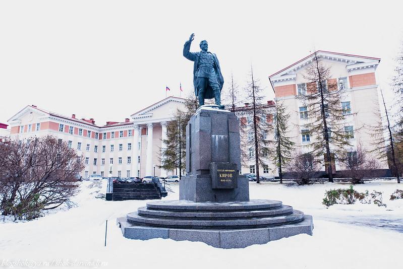 Мурманск-9
