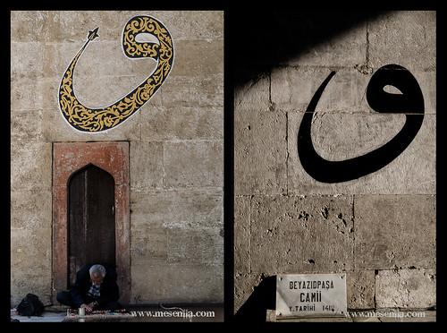 Mezquita en Amasya