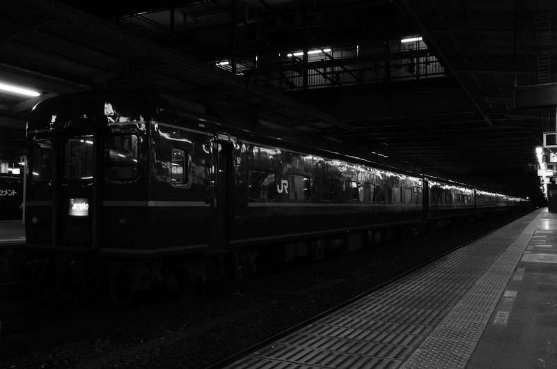 "Limited express sleeper train ""AKEBONO"""