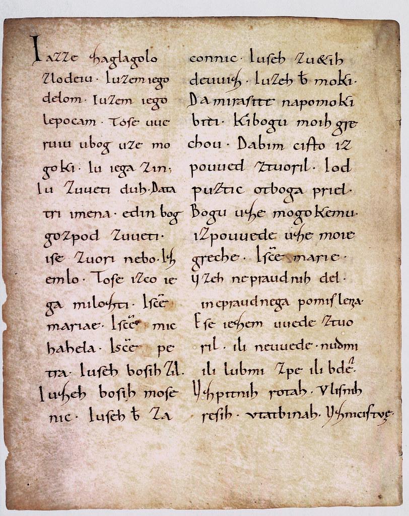Freising_manuscript
