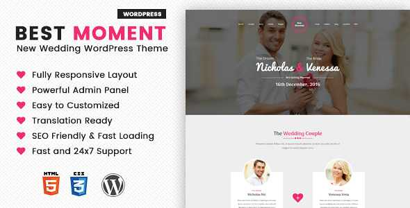 Best Moments WordPress Theme free download