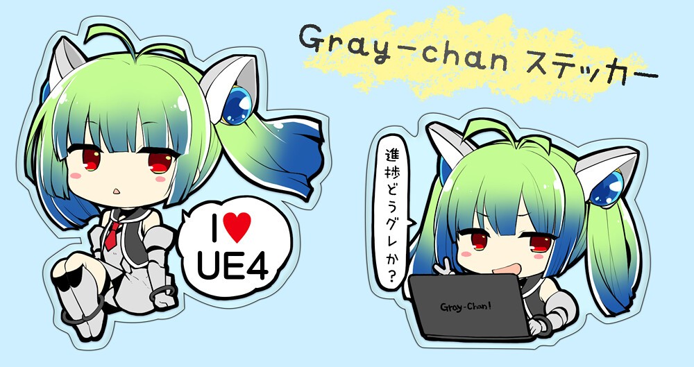 graychan-sticker