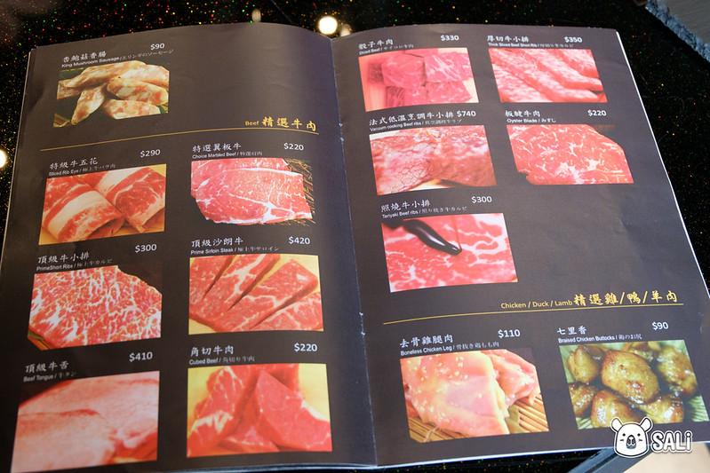 官東燒肉員林店-6
