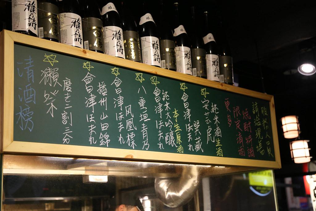 煽烏賊燒烤居酒屋-板橋居酒屋 (82)