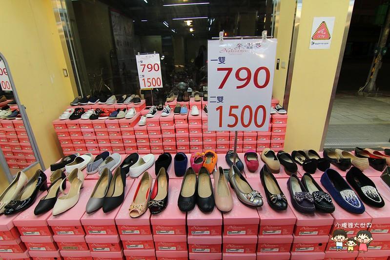 女鞋特賣愷 007