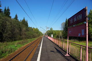 RZD Savyolovskaya line 94km platform in 2008
