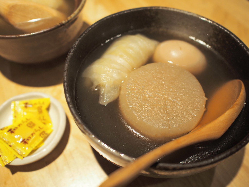 おでん | Oden is a Type of Japanese Stew