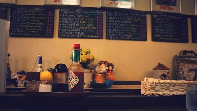 Cafe Bulldog_1
