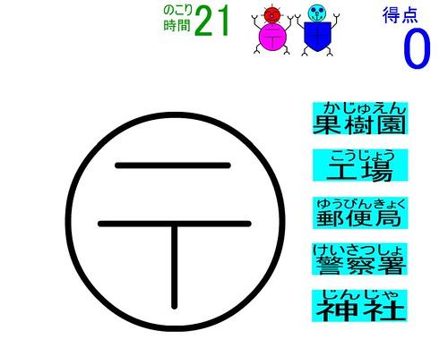 map_symbols1