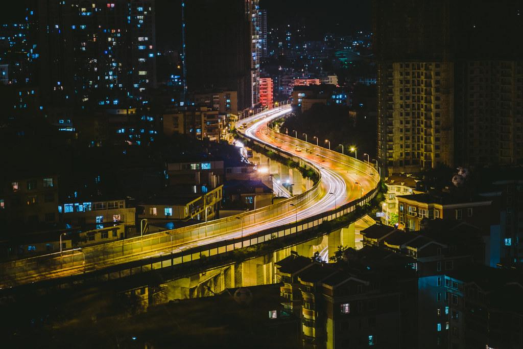 Guiyang night