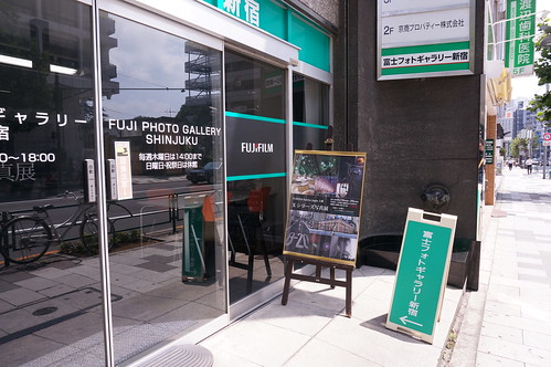 Fuji Photo Gallery Shinjuku