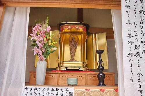 【写真】2013 行事 : 徳林庵・六地蔵巡り/2019-05-20/IMGP1441