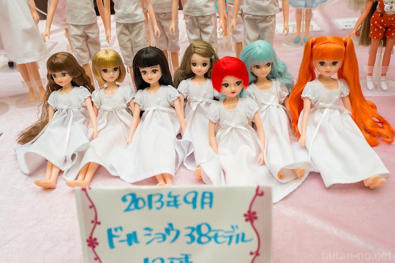 DollShow38-35_リカちゃんキャッスル-DSC_3005