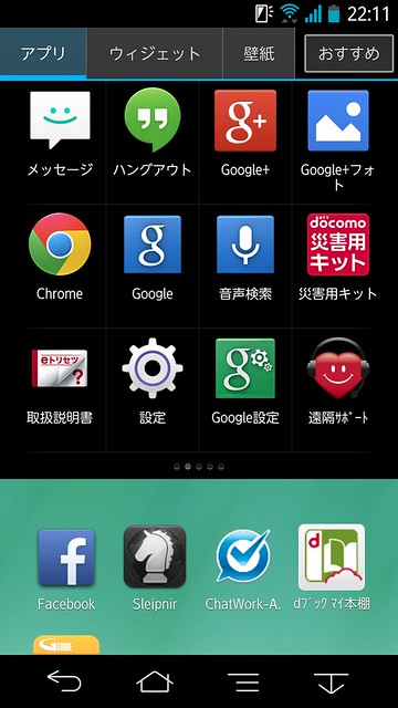 Screenshot_2013-10-24-22-11-22