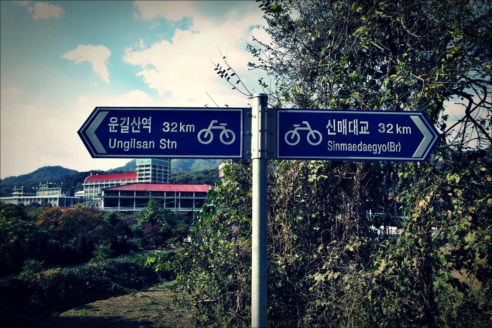 중간-'북한강 자전거 종주'