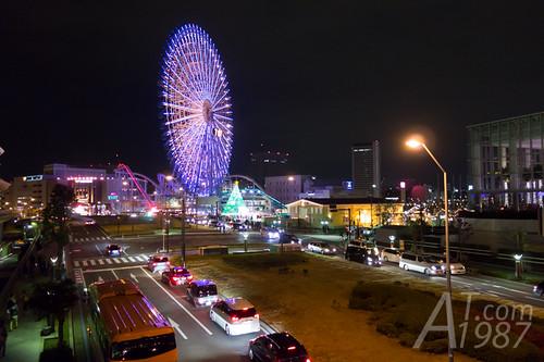 Japan Trip #2 part 8