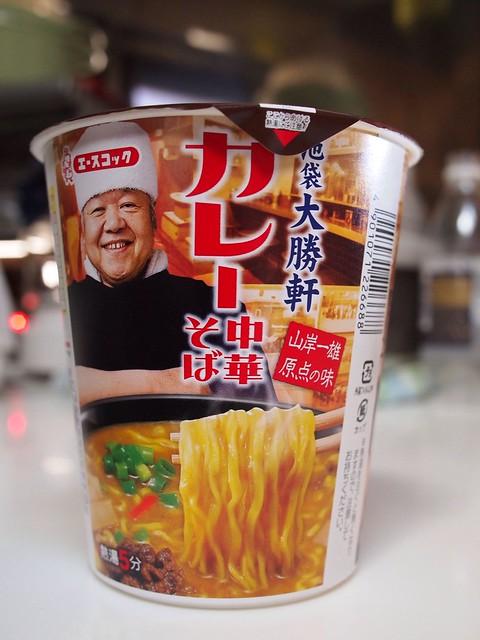 2014.1.7 カレー中華そば