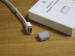 magsafe2 coverter