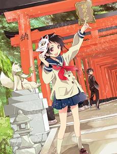 Inari, Konkon, Koi Iroha - Inari Konkon Koi Iroha