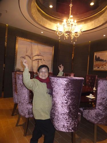 北京海峽兩岸美食文化論壇 048