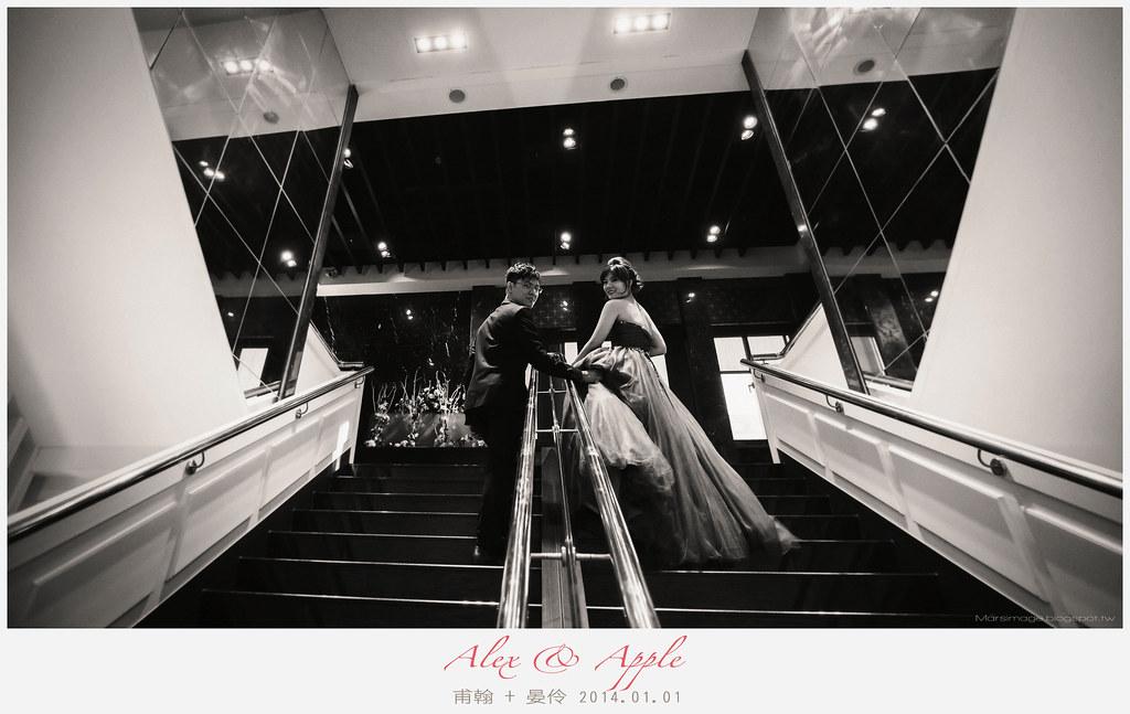 婚攝-海釣船喜慶宴會館-88
