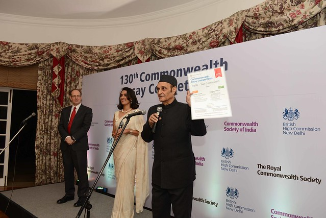 commonwealth essay competition 2008