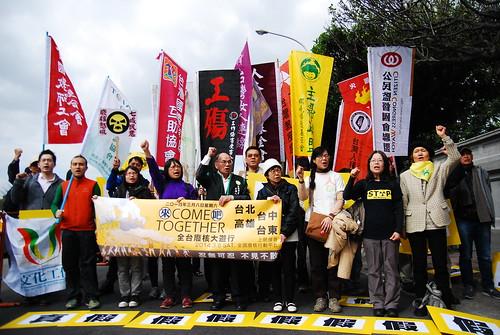 反核團體於凱道前發表反核遊行路線。