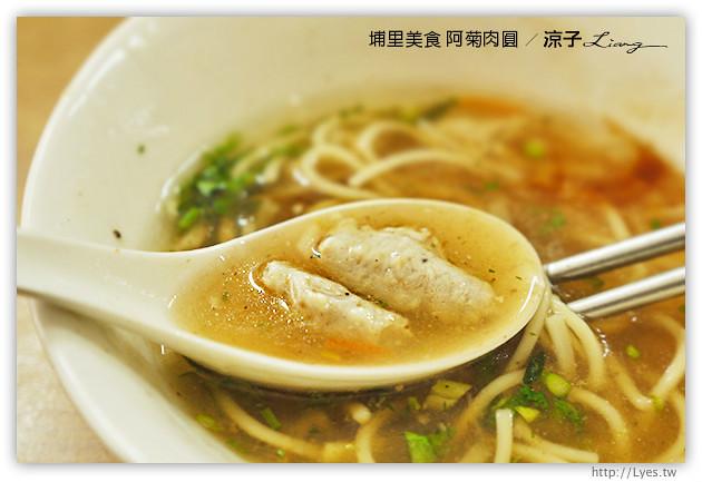 【埔里美食】阿菊肉圓-南投埔里美味的肉圓小吃