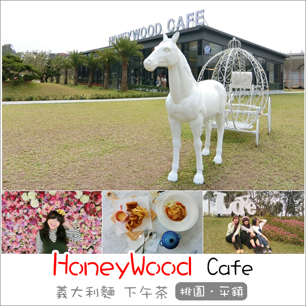 honeywood cafe(1)