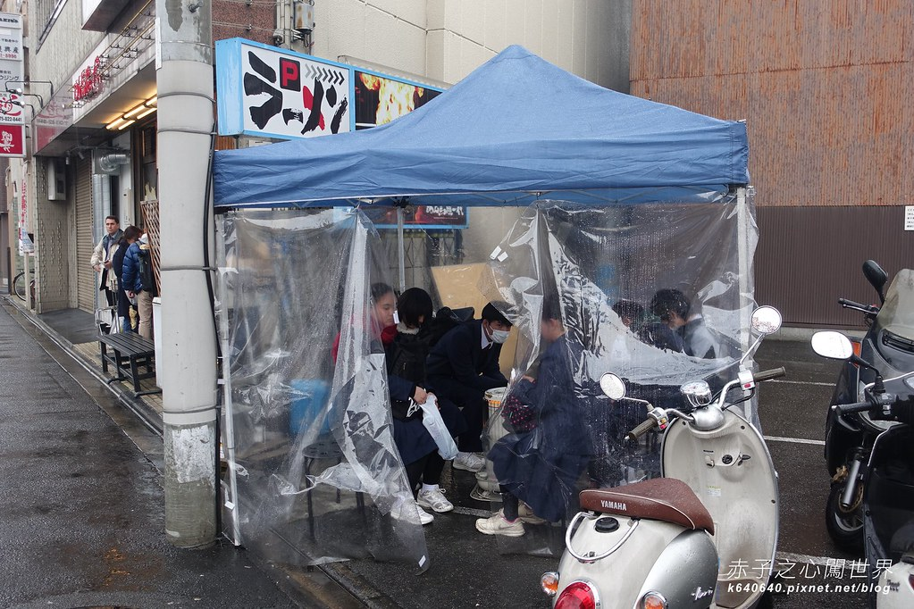 京都噴火拉麵めん馬鹿一代-02