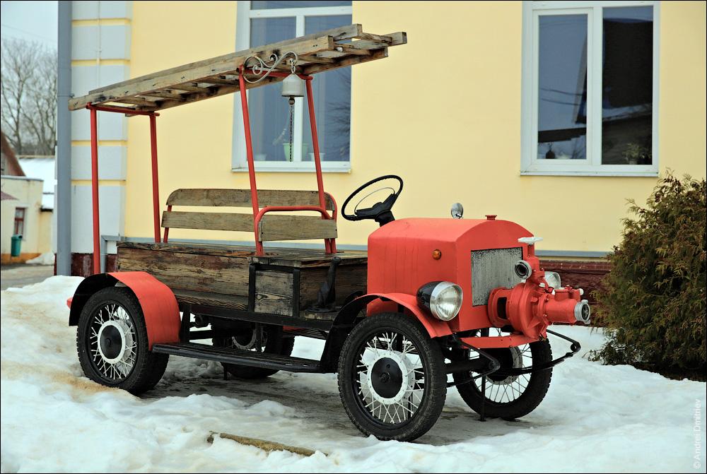 Слоним, Беларусь