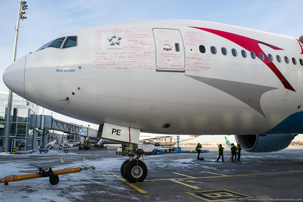 Boeing 777 Austrian Airlines Blue Danube