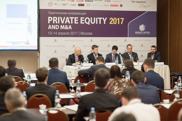 Private Equity and M&A | 13-14 апреля 2017