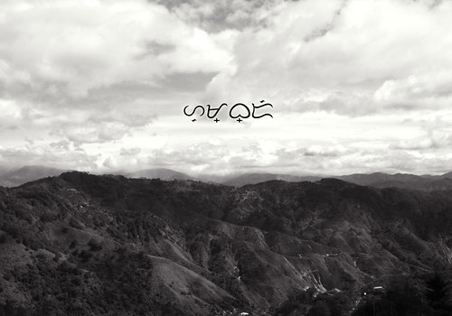 mountains baguio sky clouds mono landscape