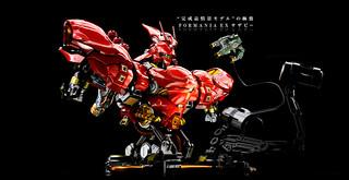 超進化可動胸像第二彈!FORMANIA EX《機動戰士鋼彈 逆襲的夏亞》 MSN-04 沙薩比 サザビー  半身胸像