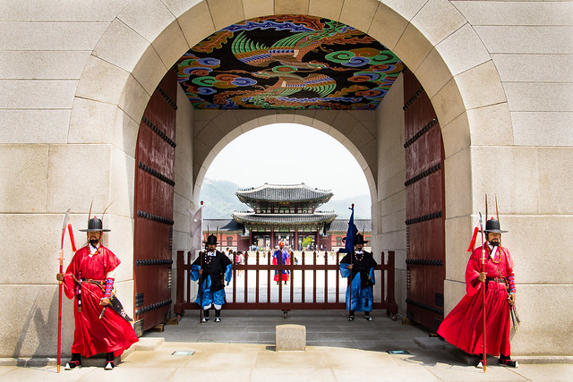 Can't Touch This - Gyeongbokgung Palace