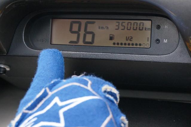 スピダー 祝35,000km_DSC03393