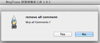 skip comment